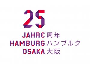 Logo_HH_Osaka_25_BG_sRGB-300x213